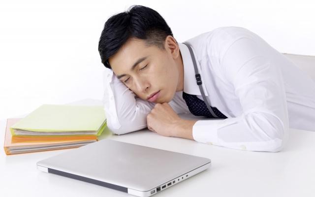 眠気の態勢