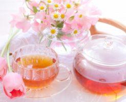 花粉症にお茶