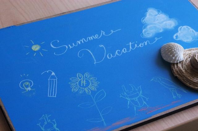 夏休みです