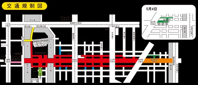 広島フラワーフェスティバル道路規制