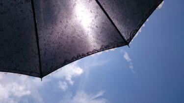 晴雨兼用傘の効果は大丈夫!?UV効果はOK!雨はチョイ弱