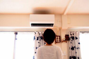 エアコン24時間つけっ放しは電気代が心配?実はオンオフより節約なのだ