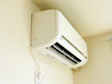 エアコンを熱帯夜の味方はつけっ放しとタイマーどっち?温度も気になる