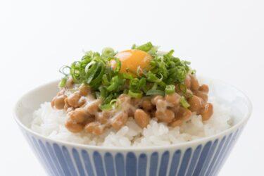 納豆の賞味期限切れはいつまでなら食べられるのか!?これはアウト?